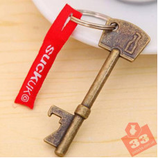 Ключ Bronze